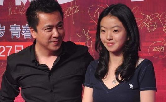 华谊总裁女儿告诉你什么是开挂的人生  王文也有男友了吗资讯生活